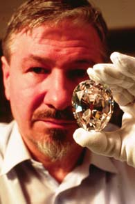 היהלום הגדול ביותר בעולם